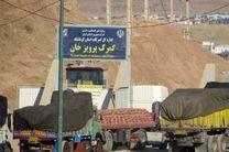 رشد ۴۷ درصدی صادرات گمرک کرمانشاه در سال جاری