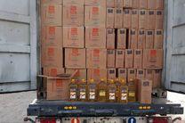 ۴هزار و ۵۰۰ کیلوگرم روغن خوراکی قاچاق در بردسکن کشف و ضبط شد