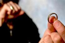 90درصد طلاق ها در چالوس توافقی است