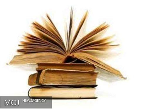 ۲۸ عنوان کتاب با موضوع دفاع مقدس در لرستان آماده چاپ است