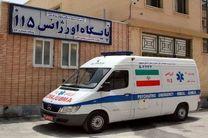 اورژانس پیش بیمارستانی ۱۱۵ منظریه در شهرضا افتتاح شد