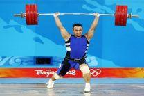 تاخیر فدراسیون جهانی وزنه برداری در ابلاغ حکم وزنه برداران دوپینگی