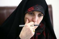 آیا اشتغال، مسأله اصلی تمام زنان ایرانی است؟