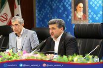 منابع بانک صادرات ایران از ١٥٤٠ هزار میلیارد ریال فراتر رفت