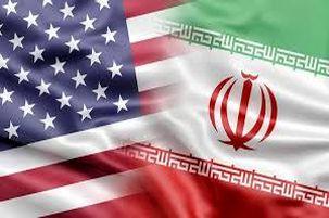 تحریم های جدید آمریکا علیه ایران/ بانک مرکزی ایران تحریم شد