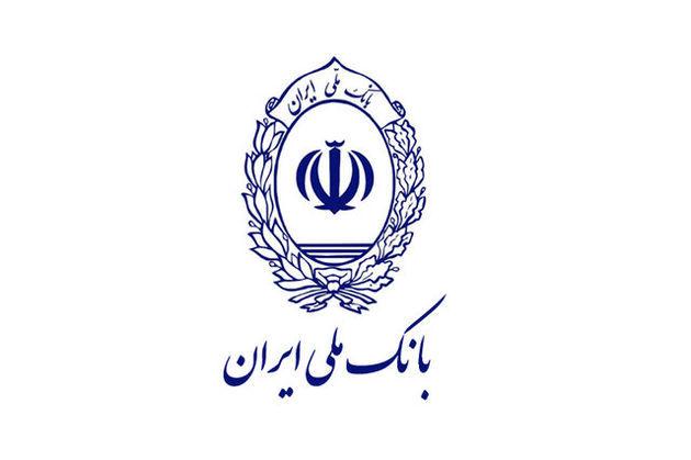 عبور مجله بانک ملی ایران از پله 250