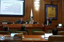 ابقای ۱۰ عضو شورای شهر تهران در کمیسیون ماده ۱۰۰