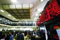 شاخص قیمت درتالار بورس مازندران 272 واحد کاهش یافت