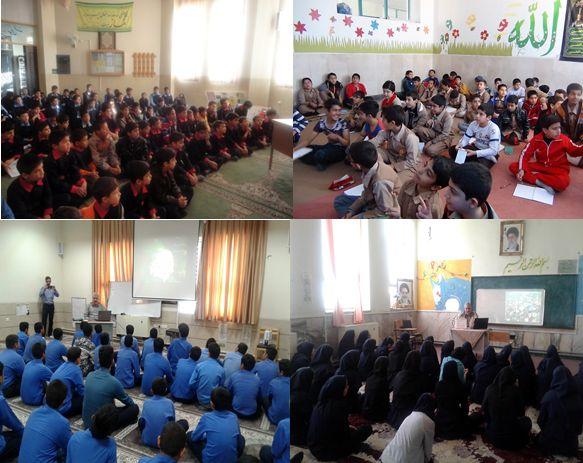 طرح یک ساعت با محیط بان در 21 مدرسه در اردستان اجرا شد