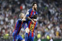 هیچ تیمی دوست ندارد در مرحله بعد به قرعه بارسلونا بیافتد