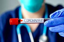 تستهای تشخیص کرونا در کرمانشاه گرفته میشود