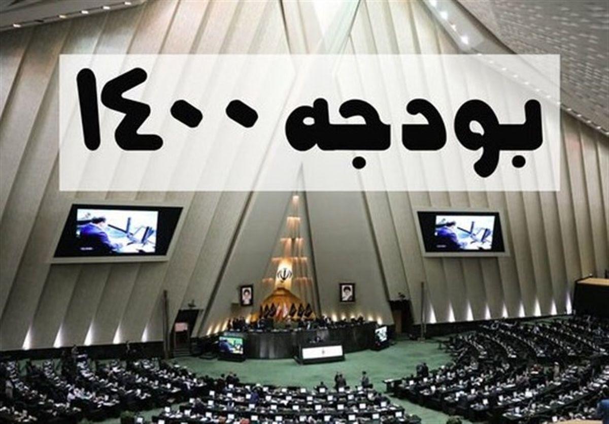 مجلس هیچ پیشنهادی برای افزایش سقف منابع وام ازدواج نداده است