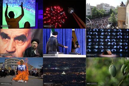 عکس های برگزیده خرداد ماه ۱۳۹۷