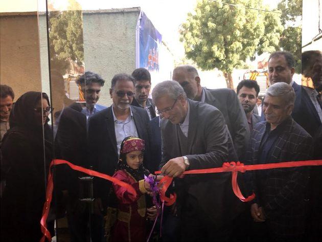 ساختمان مرکز نگهداری از معلولان ذهنی حبیب ابن مظاهر افتتاح شد