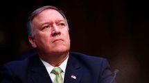احتمال استعفای وزیر خارجه آمریکا