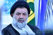 آیت الله سید احمد میرعمادی رئیس شورای سیاستگذاری و راهبری بزرگداشت چهلمین سالگرد پیروزی انقلاب در لرستان شد
