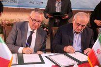 چهار تفاهم نامه همکاری بین استانداران مازندران و مارکه ایتالیا امضا شد