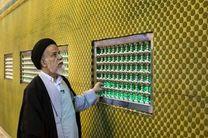آغاز عملیات نصب ضریح مطهر امامین عسکریین(ع) در سامرا