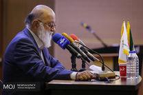 حضور مهدی چمران در صحن شورای شهر تهران
