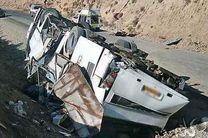 سقوط اتوبوس به دره در استان فارس / ١٩ کشته و ٣٣ مصدوم