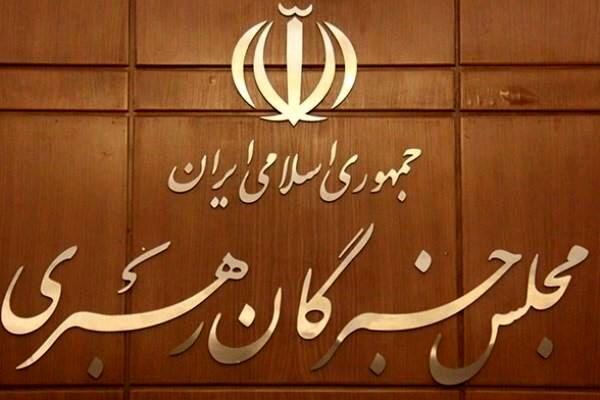 اطلاعیه دبیرخانه مجلس خبرگان در پی ناپدید شدن صدر الساداتی
