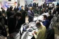 تاکنون؛ ثبتنام 1818 داوطلب در انتخابات شورای شهر تهران
