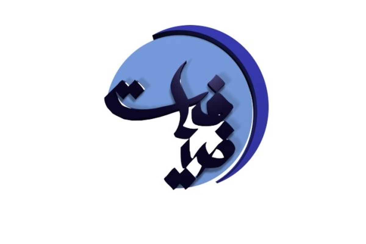 """""""ضیافت"""" شبکه قرآن سیما در رمضان ۱۴۰۰ با مروری بر سیره اخلاقی و مبارزاتی علمای شیعه"""