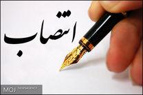 رحیمی سرپرست صندوق رفاه دانشجویان وزارت بهداشت شد