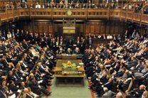 پارلمان انگلیس امروز تعلیق شد