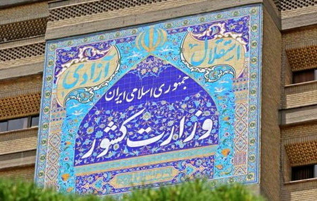 اعمال محدودیت تردد در ۲۵ مرکز استان از ساعت ۱۲ ظهر روز دوشنبه/ اعمال جریمه ۵۰۰ هزار تومانی برای متخلفان