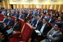 جوانان ایده پرداز، تحولی جدی در بانک ملی ایران رقم زده اند