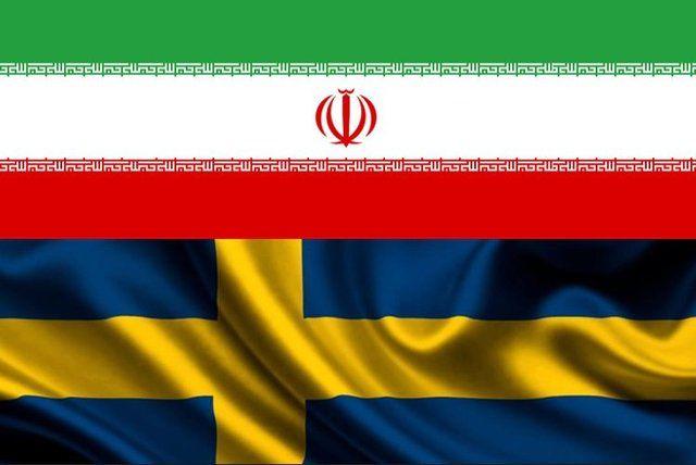 احمد معصومی فر سفیر ایران در سوئد شد