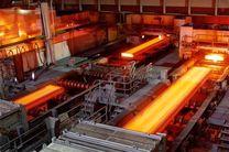 آغاز حمل انبوه ریلی محصولات  شرکت ذوب آهن