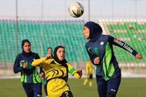 تکلیف قهرمان لیگ برتر فوتبال بانوان هفته آینده مشخص میشود