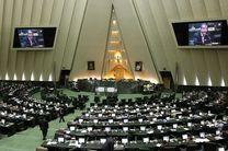 ناظر مجلس در شورای عالی انرژی انتخاب شد