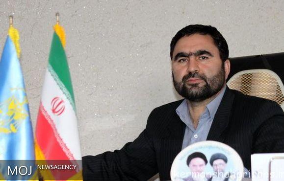 کاهش بیش از ۱۵ درصدی آمار جمعیت کیفری زندانیان کرمانشاه