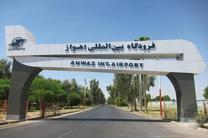 اهواز دومین شهر فرودگاه کشور می شود