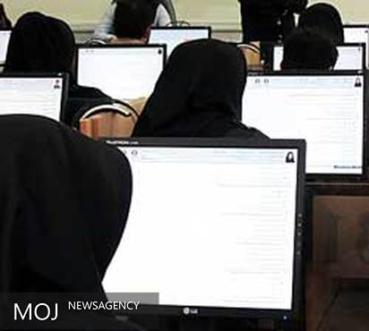 سامانه الکترونیکی خدمات دانشجویی در دانشگاه علوم بهزیستی راه اندازی شد
