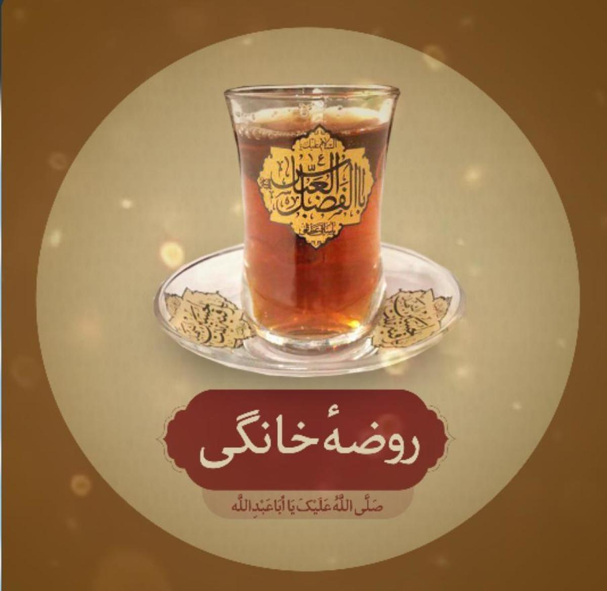 دانلود روضه حضرت عباس سید علی تقوی