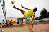 ایران و تایلند در فینال فوتوالی قهرمانی آسیا