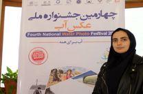 میزبان یک جشنواره و دو نمایشگاه هستیم/ همزمانی نقاشی کودکان و آثار برگزیده جشنواره ملی عکس آب