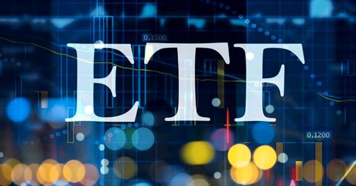 ابلاغ دستورالعمل بانک ها برای پذیره نویسی صندوق ETF پالایشی