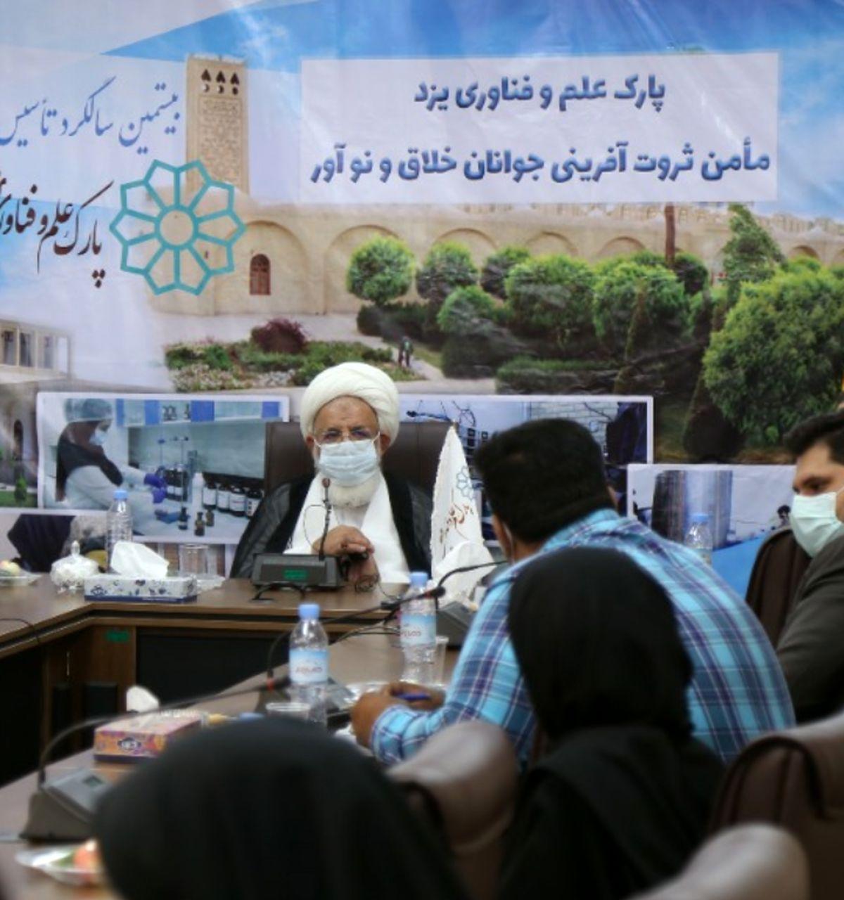 خودباوری باید در جوانان ایرانی تقویت شود