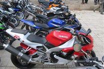 کشف موتورسیکلت قاچاق در نایین