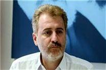 جلسه شورای حکام مرکز بین المللی قنات ۴ آذر ماه در یزد برگزار می شود