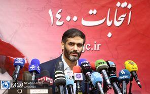 نشست خبری سعید محمد نامزد انتخابات ریاست جمهوری