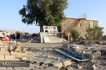 تسهیلات بلاعوض به زلزلهزدگان آماده پرداخت است