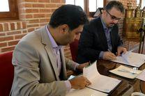 موزه سینما و ستاد گردشگری شهرداری  تهران تفاهمنامه امضا کردند