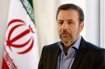 وزیر ارتباطات و فناوری اطلاعات به مشهد میآید
