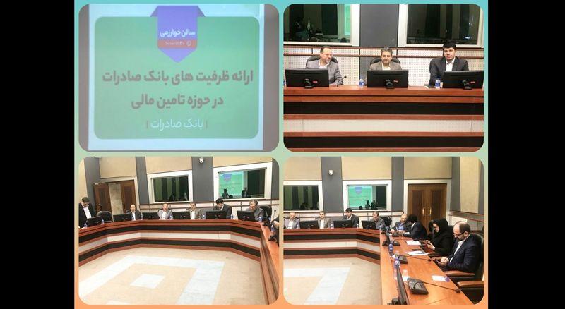 بانک صادرات ایران از تامین مالی صنعت پتروشیمی به طور ویژه حمایت خواهد کرد